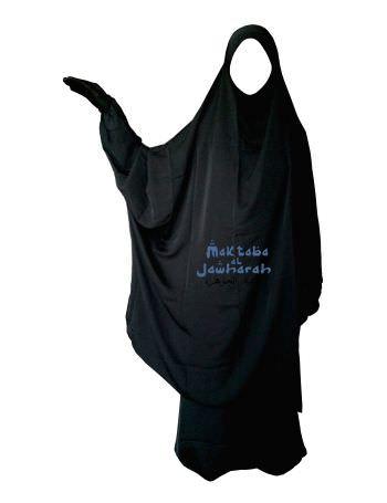 Noir 2 pièces Jilbab Emirati Tissu Topaze El Bassira