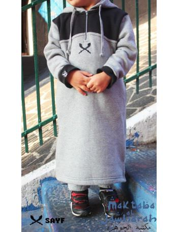 Qamis Jogging Enfant Gris Chiné Sayf Collection