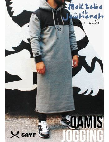 Qamis Jogging Sayf Gris Chiné Noir Sayf Collection