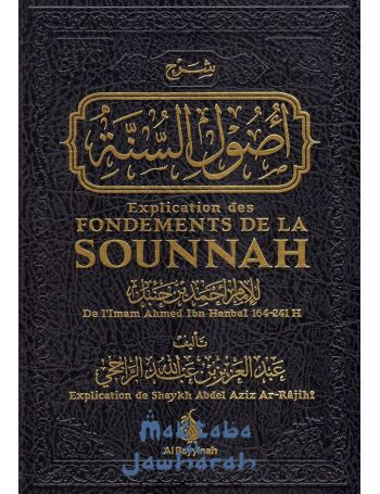 Explication des fondements de la Sounnah