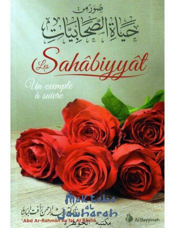 Les Sahâbiyyât un exemple à suivre